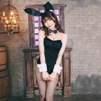 Yahoo!Christine【Jealuxy新商品】マイバニー コスプレ こすぷれ ハロウィン セクシー UNFT-0154X