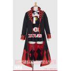 Fate/Grand Order(フェイトグランドオーダー・FGO・Fate go) エレナ・ブラヴァツキー コート付き コスプレ衣装 [1383A]