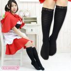 レディース 女性用 靴下 ブラック 可愛い プチプラ