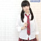 ネクタイ 制服 学生服 通学 スクール コスプレ コスチューム