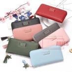 財布 レディース クラッチバッグ 長財布 写真入れ 小銭入れあり 大容量 ボタン かわいい 人気 オシャレBH0301-AL41