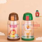 子ども用のコップ 小学生の携帯用 ストローカップ 赤ちゃん?み物の水筒 カワイイキャラクター付きBH0529-AL138