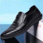 シューズ レザーシューズ メンズ ビジネス 通勤 革靴 新品 PU 韓国風 靴 商務BH0604-AL114