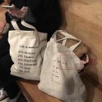 バック かば レディース 女子用 トートバッグ 簡約 韓国風 肩掛け 買い物袋 お出かけ 軽量BH0706-AL94