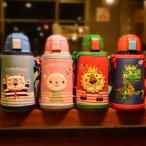 キッズ用品 子供水筒 コップ 魔法瓶 お出かけ キャンプ 直のみ ユニット付 ワンタッチ ポーチ付きBH0807-AL67