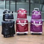 スーツケース 一泊二日 キャリーケース 旅行用 旅行カバン キャリーバッグ 折りたたみ 女性 ビジネス 旅行 機内持ち込みBH0816-AL27