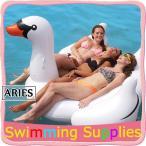 浮き輪 大人 ビーチラウンジ おしゃれ ラウンジ 海 ビーチ プール 夏 水泳 かわいい 浮輪 190cm 厚めCBH10-AL197