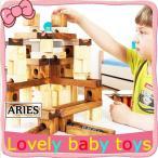 1歳 誕生日プレゼント 男 女 知育玩具 木のおもちゃ 木 積み木 クリエイティブブロックス ナチュラルCBH11-AL62