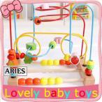 知育玩具 数 玉 珠 色 0-1歳 2歳 男の子 女の子 誕生日 プレゼント クリスマス 子供CBH11-AL65