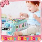 知育玩具 おもちゃ 数 玉 珠 色 動物 アバカス エデュテ 1歳 男 女 誕生日 プレゼント クリスマス 1-3歳CBH11-AL66