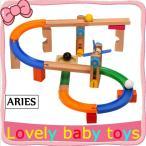 ボーネルンドオリジナル 木のおもちゃ/スロープ/ビー玉転がし/知育玩具 3-6歳CBH11-AL71