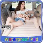 マットレス SUV 旅行 移動 車 車載用 新品 睡? クッション エアクッション ファッションCBH13-AL82