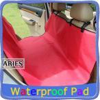 ペット ドライブシート 防水 シート ドライブ 旅行 移動 車 車載用 犬 小型犬 中型犬 ドッグ 後部座席CBH13-AL83