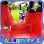 ペット ドライブシート シート ドライブ 旅行 移動 車 車載用 犬 小型犬 中型犬 ドッグ 後部座席 防水CBH13-AL84