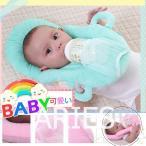 枕 まくら 新生児 子供用 ベビー枕 多機能 赤ちゃん用枕 ベビー用品 可愛いCBH2-AL57