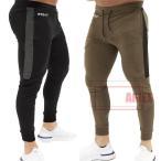 スポーツウェア メンズ ズボン パンツ ボトムス 秋 スウエット フィットネス 動きやすい ランニング トレーニング スポーツズボン 野外GDJ03-AL141