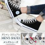 Yahoo!A-riesスニーカー シューズ メンズシューズ メンズ靴 メンズスニーカー カジュアル お洒落 ローカット オシャレ 人気 韓国風GNZ04-AL125