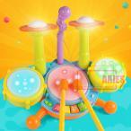 子供用ミニドラムセット マイク パーカッションおもちゃ おもちゃドラムセット 子供用ドラムセット 新作GQJ04-AL282