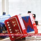 楽器 楽器玩具 おもちゃ アコーディオン 赤 レッド 高品質 本物そっくり 知育玩具 子供用 学校 音楽 クリスマス 誕生日 プレゼント ギフトGQJ04-AL283