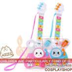 子供 子供用 ギター おもちゃ アンパンマン 楽器風 楽器玩具 音楽 知育 ミニGQJ04-AL285