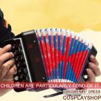 楽器 楽器玩具 おもちゃ アコーディオン 赤 レッド 高品質 本物そっくり 知育玩具 音楽 クリスマス 誕生日 プレゼント ギフト 子供用 学校GQJ04-AL290