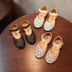 ショッピングフォーマルシューズ 子供靴 フォーマルシューズ 女の子 フラットシューズ シューズ フォーマル 春 新作 結婚式 発表会 プリンセス 可愛い GTXC1-AL126