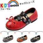 ショッピングフォーマルシューズ 子供靴 フォーマルシューズ キッズ 女の子 通学 通園 子供シューズ フォーマル靴 入園式 入学式GTXC2-AL190