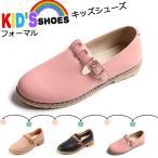 ショッピングフォーマルシューズ 子供靴 フォーマルシューズ キッズ 女の子 通学 通園 子供シューズ フォーマル靴 韓国風 可愛い 新品GTXC2-AL195