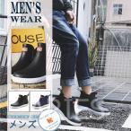 レインシューズ メンズ 男性用 レインブーツ ショートブーツ 雨靴 防水 雨具 梅雨 雨対策 サイドゴア 軽量 人気 雨の日グッズGYX1-AL157