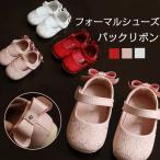ショッピングフォーマルシューズ 子供靴 フォーマルシューズ キッズ 女の子 通学 通園 ベビー 赤ちゃん フォーマル靴 入園式 入学式 発表会 可愛い リボンJETQ-AL23