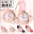 腕時計 レディース ウォッチ ジュニア 女の子 学生 子供用腕時計 ギフト 誕生日 可愛い 人気 おしゃれJTSB-AL142