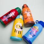 水筒 子供用 魔法瓶 キッズ ボトル 直飲み 保温 手提げ可能 通園 通学 ストロー付き ベルト付きJZAH-TB68