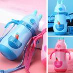 水筒 子供用 魔法瓶 キッズ ボトル 直飲み 保温 保冷 キャラクター 通園 ウサギJZAH1-AL170