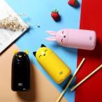 水筒 カップ 直飲み ステンレスボトル 水筒 魔法瓶 かわいい 韓国風 オシャレ 保冷保温 携帯便利 可愛いJZAH1-AL381