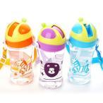 水筒 子供用 キッズ プラスチックボトル 直飲み 手提げ可能 通園 通学 ベルト付き ストロー付き 可愛い キャラクターJZAH3-AL73