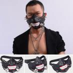 マスク メンズマスク ファッション PUレザー パンク ロック  オシャレ リベットJZAHQ-AL245