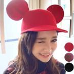 キッズ ベビー  子供 赤ちゃん 帽子 韓国スタイル キャラクター 秋冬物  暖かい帽子 可愛い 耳 乗馬帽 山高帽 チャップリン キャスケットPPP-PBB468