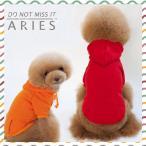 犬服 秋冬用 春 秋 冬 ペットウェア ペット服 犬の服 犬服 オーバーオール ペット用品 小型犬 中型犬 保温XDX05-AL18
