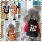 犬服 秋冬用 春 秋 冬 ペットウェア ペット服 犬の服 犬服 オーバーオール ペット用品 小型犬 中型犬 保温XDX05-AL42