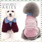 犬服 秋冬用 春 秋 冬 ペットウェア ペット服 犬の服 犬服 オーバーオール ペット用品 小型犬 中型犬 保温XDX05-AL48