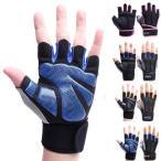 トレーニンググローブ 筋力トレーニング メンズ レディース ウエイトトレーニング ジム グローブ 手袋 ジムトレーニング グローブYUD-AL671