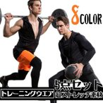 トレーニングウェア スポーツウェア メンズ フィットネス 5点セット 動きやすい ランニング トレーニング 吸汗速乾 超軽量 夏 新作YUDX-YUDX-AL287