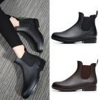 レインシューズ?レディース メンズ レインブーツ ショートブーツ 雨靴 防水靴 雨具 通勤 雨の日グッズ ファッションYXK1-TB104