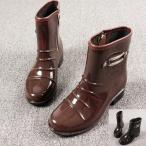 レインシューズ メンズ 男性用 レインブーツ ショートブーツ 雨靴 防水 雨具 梅雨 雨対策 サイドゴア 軽量 人気 雨の日グッズYXK2-TB183