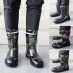 レインシューズ メンズ 男性用 レインブーツ 長靴 雨靴 防水 雨具 梅雨 雨対策 サイドゴア 軽量 人気 雨の日グッズYXK2-TB187