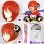 銀魂  神楽 髪飾り付き 耐熱ウィッグ コスプレ MilicaBooks