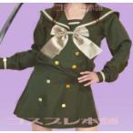灼眼のシャナ 長袖 Lサイズ 御崎高校制服