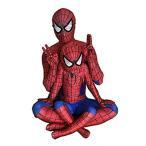 スパイダーマン コスプレ キッズ 子供 赤ー青色 全身タイツ 柔らかい 弾力と伸縮性あり コスプレ衣装 コスチューム cosplay イベント 変身 変装 仮装 パーティー