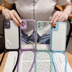 ショルダーストラップ付きiPhoneケース iPhone12 iPhone7 クリアケース 肩掛け 首掛け 斜めがけ