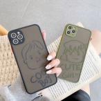 カップル揃い スマホケース iPhone ケース iPhone12ケース
